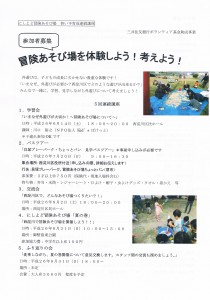 CCF20140605_00000